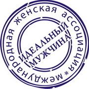 Печать на футболках в Донецке.