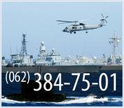 Охрана грузов в Донецке / (062) 384-75-01 / (050) 773-69-10 /