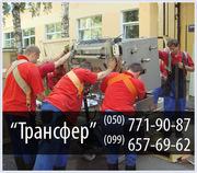 Услуги грузчиков в Донецке / 050-703-30-25/ г.Донецк