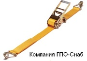 Стяжные ремни с трещеткой для крепления груза - рэтчеты от ГПО-Снаб в