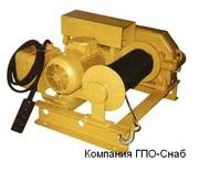 Лебедки для металлургии,  строительных и монтажных работ от ГПО-Снаб в