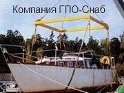 Траверсы для подъема малотоннажных судов,  от ГПО-Снаб в Украине.