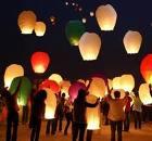 Небесные фонарики - поделись улыбкою своей