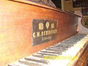 Продам антикварный кабинетный рояль C.M. SCHRODER