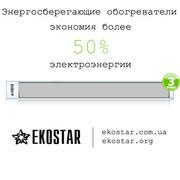 Инфракрасный обогреватель EKOSTAR E1000