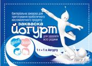 Доставка заквасок Vivo и Good Food по городу Макеевка
