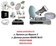 Спутниковое ТВ оборудование  опт-розница