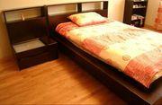 Спальни (от производителя)