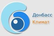 Кондиционеры Донецк - продажа,  установка,  обслуживание.
