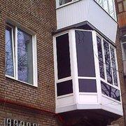 Евро балконы Донецк
