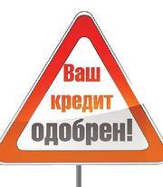 Кредит наличными по Донецкой области