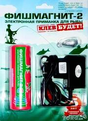 Электронная приманка Фишмагнит-2