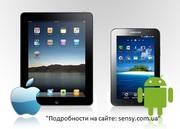 Разработка приложений для iOS и Android