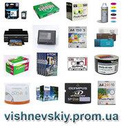 Товары для офиса оптом Донецк,  продажа оптом фотобумаги,  оптовые цены