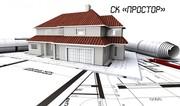 Ремонтно-строительные работы в Донецке от СК