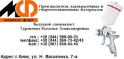Эмаль органосиликатная ОС-5103