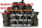 Вывоз мусора в Донецке