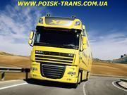 Международные перевозки опасных грузов ADR,  перевезти опасный груз