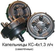 Капельницы самотёчные КС-4 х 1, 3 л/ч
