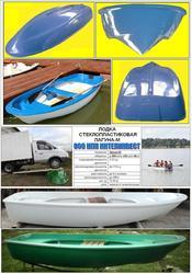 Лодка гребная стеклопластиковая СЛК-длина 3.5 метра.