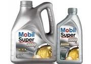 Автомобильное масло Mobil (мобил) Super 3000 5w-40 4л.