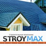 Торговая Сеть Строй Макс. Оптовая и розничная  продажа строительных ма