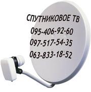 Донецке. Самостоятельная установка Антенны спутникового ТВ в Донецке.