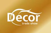 Международная выставка декора и предметов интерьера Décor Trade Show