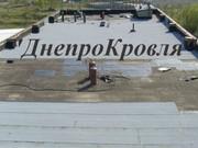 Кровля крыш в Донецке