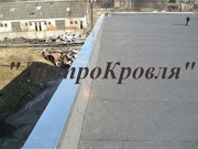 Укладка еврорубероида в Донецке