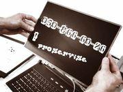Ремонт ноутбуков в Донецкой области!