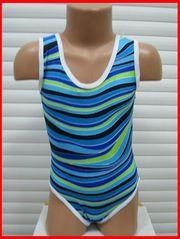 Продаю красивый детский купальник в полоску для девочки!