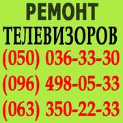 Ремонт телевизоров в Краматорске. Мастер по ремонту телевизора на дому