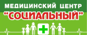 УЗИ лимфоузлов