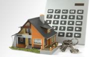 Оценка недвижимости Донецк