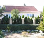 Срочно Хороший Дом Будённовский район