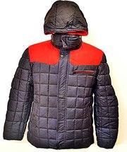Куртки мужские утепленные