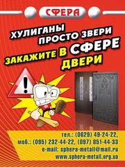 Металлические двери,  стальные,  противопожарные,  бронедвери,  офисные,  перегородки,  фото,  купить,  заказать,  цена.