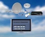 Спутниковую антенну продам. Комплект для установки