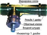 Инжекторы (струйные насосы)