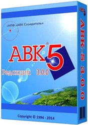 Новинки сметных программ Украины 2015 года  АВК,  АВК-5,  АВК-5 3.0.7