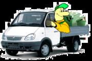 Вывоз строительного мусора,  Донецк