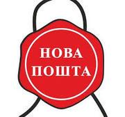 Поездки на Украину Артёмовск, Константиновка,  Краматорск.