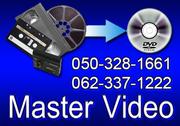 Оцифровка видео,  аудио и фото  материала