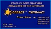 ПФ-012Р грунтовка:;  ПФ-012Р ГОСТ,  ТУ. ГРУНТОВКА ПФ-012Р.