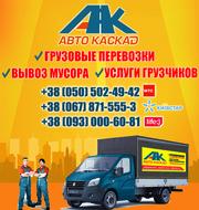 Перевозка мебели Краматорск,  перевозка вещей по Краматорску