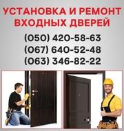 Металлические входные двери Краматорск,  входные двери купить