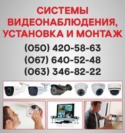 Камеры видеонаблюдения в Горловке,  установка камер Горловка