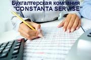 Перерегистрация или ликвидация предприятий