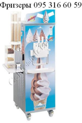 Aппарат фризер мороженого